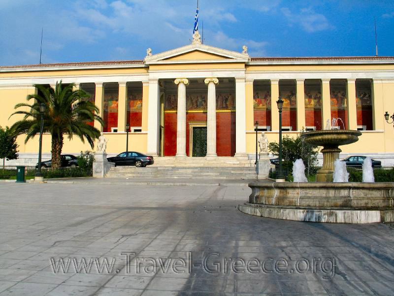 National Library - Athens-Attica - Greece