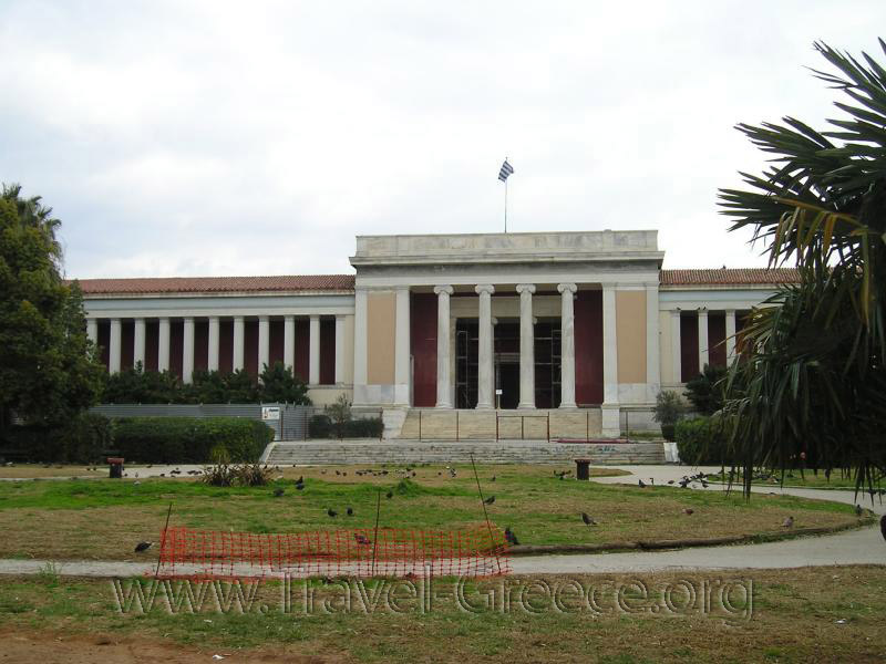 Archaeological Museum - Athens - Greece